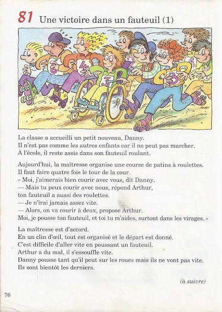 Bentolila Remond Rousseau Gafi Le Fantome Methode De Lecture Livret 2 1992 Methode De Lecture Lecture Livre De Lecture