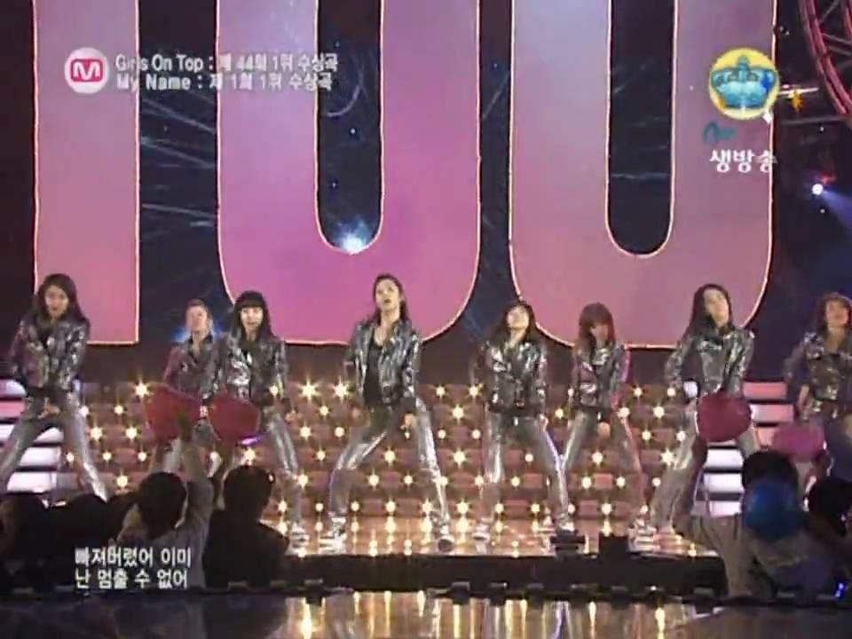 소녀시대 걸스온탑 마이네임 SNSD special - Girls on top & My Name (BoA) Oct 11, 2007 ...