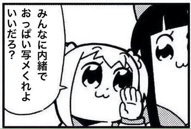ひゅあくん(@hyuakun)さん | Twitter