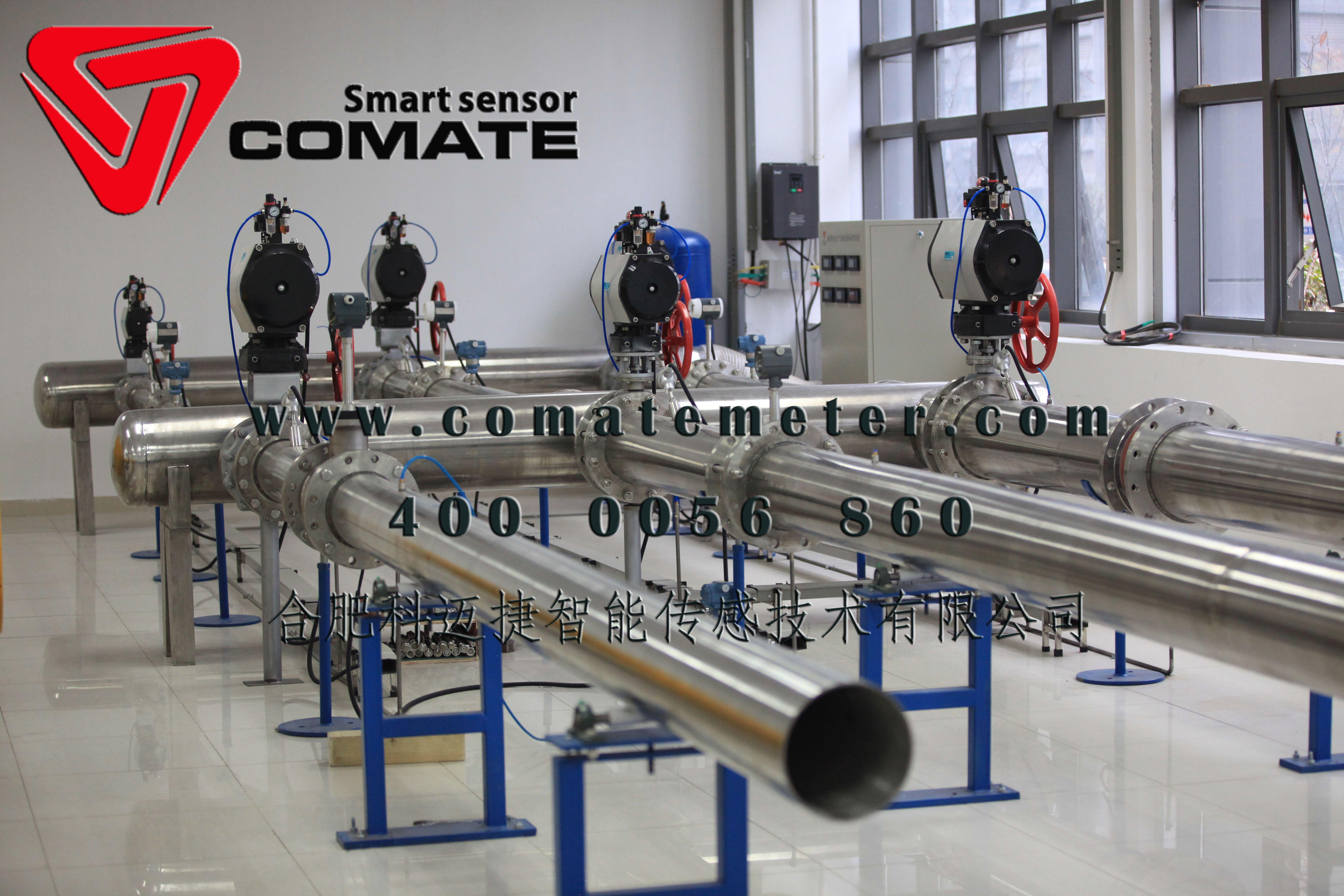 ComateSonic nozzle calibration system Heifei Comate