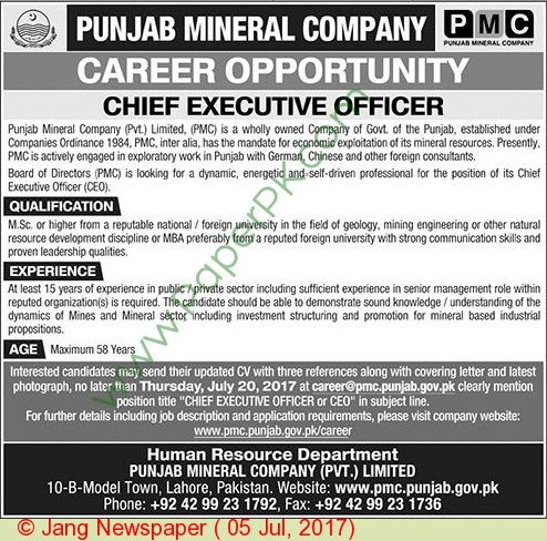 Punjab Mineral Company Private Limited Lahore Jobs