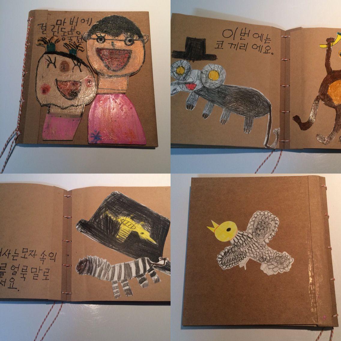 #Kids #bookmaking
