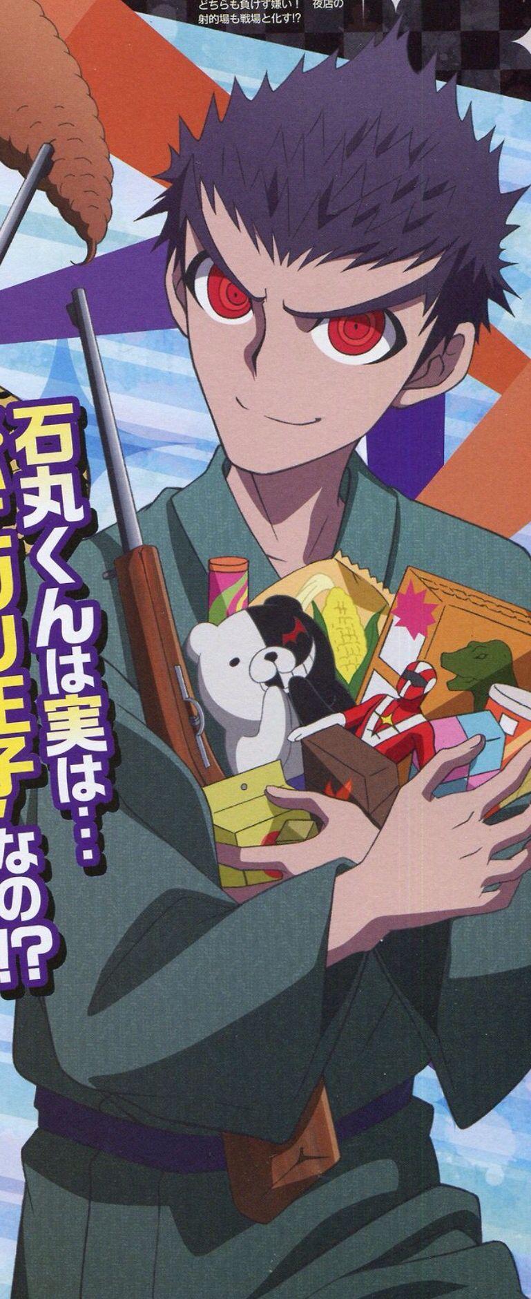 Ishimaru Danganronpa, Anime, Trigger happy havoc