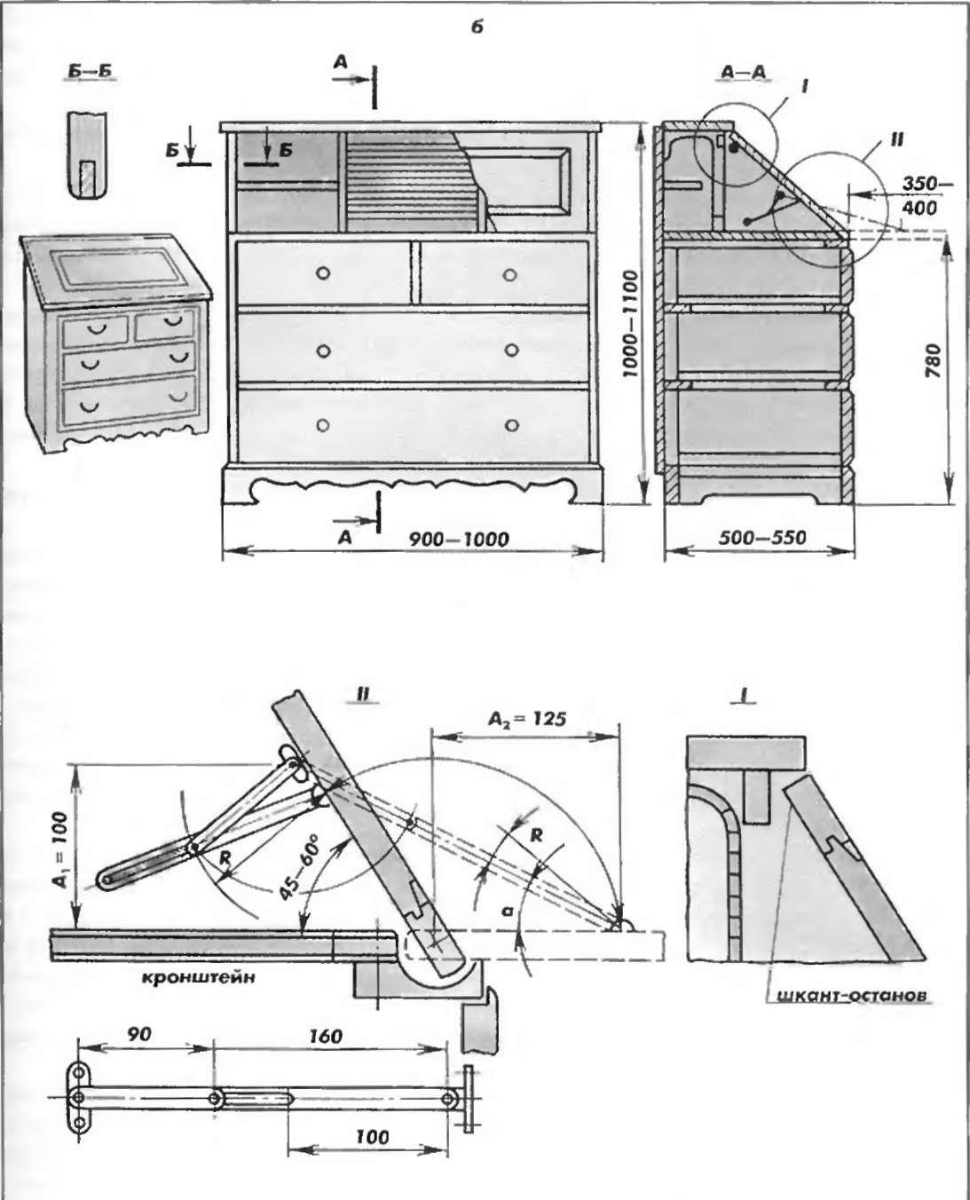 Мебель своими руками с чертежами фото 671