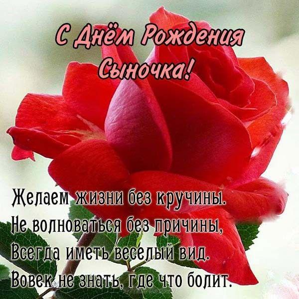 Otkrytka Pape S Dnem Rozhdeniya Syna 20 Kartinok 7zabav Club Cards