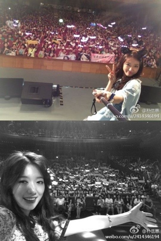 Park Shin Hye Shows a Couple of Selcas Taken With Fans