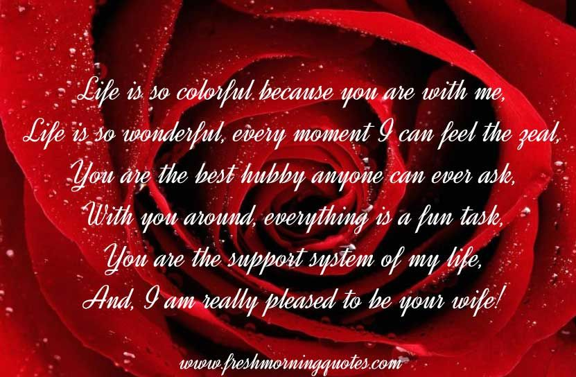 Heart Touching Valentines Day Messages For You Valentine S Day