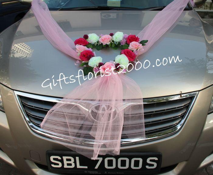 Beautiful heart silk flowers wedding car decoration 24 wedding car beautiful heart silk flowers wedding car decoration 24 junglespirit Images