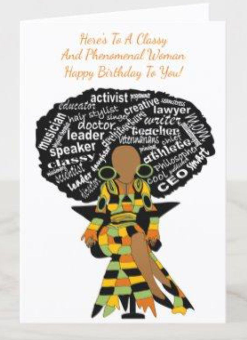 Classy & Phenomenal African American Birthday Card