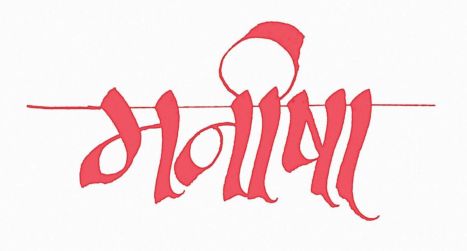 Rizwan Logo   Name Logo Generator - I Love, Love Heart ...  Rizwan Logo   N...