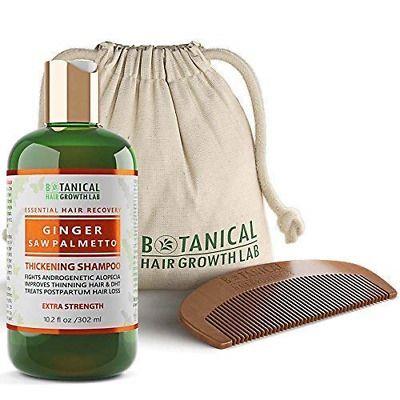 Supplement for Hair Growth} and (Ad) Botanical Hair Growth Lab Anti Hair Loss Shampoo Ginger - Saw Palmetto Organic