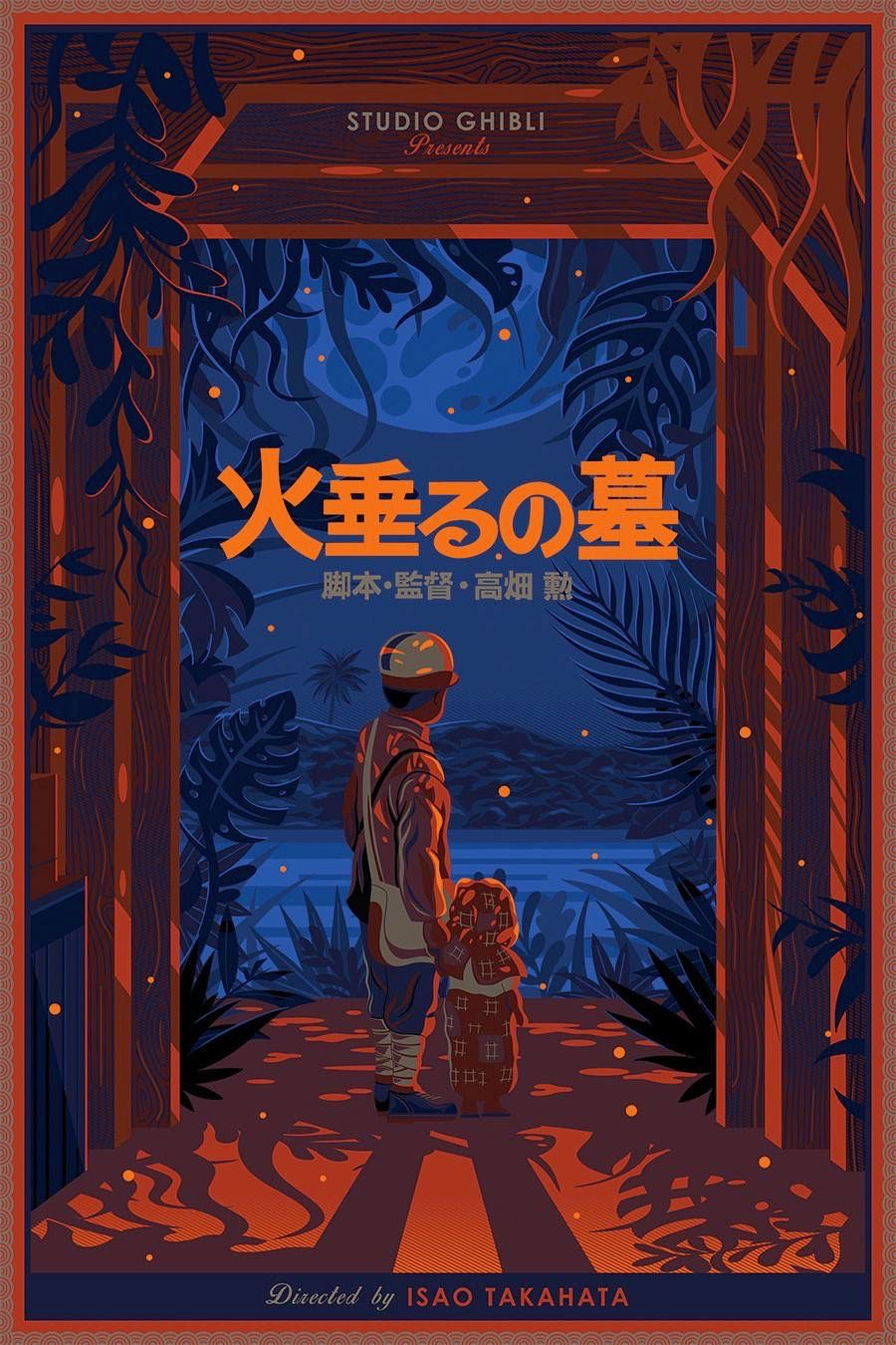 Pin by on Poster_插画海报 Grave of the fireflies