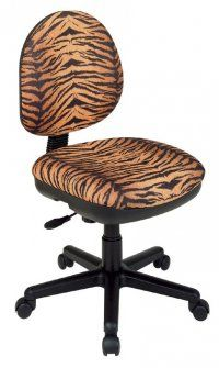 Cool Office Chair In Tiger Print From Sitbetter.com