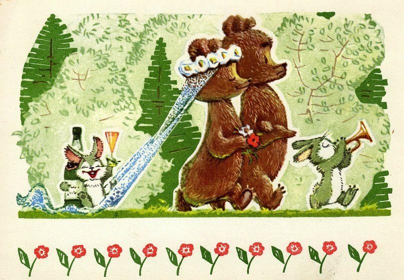 Почтовые открытки в.зарубина, романтика