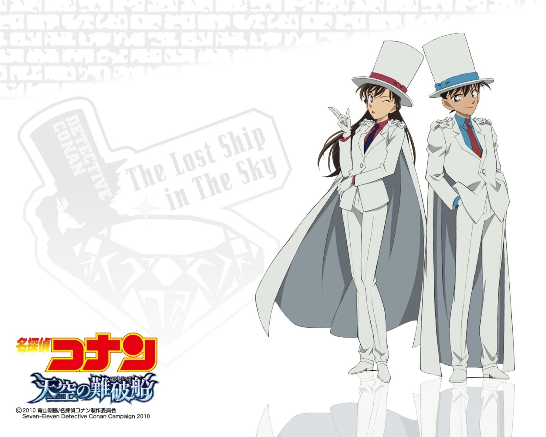 Detective Conan Shinichi Kudo and Mouri Ran Kaito Kid Suit