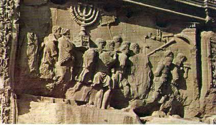 Detalhe do Arco de Tito. Este é um entalhe esculpido no interior ...