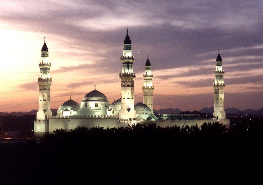 صورة عالية الجودة للتحميل مسجد قباء Taj Mahal Landmarks Building