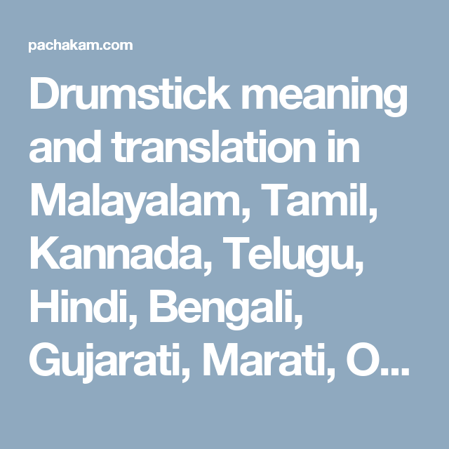 Drumstick meaning and translation in Malayalam, Tamil, Kannada