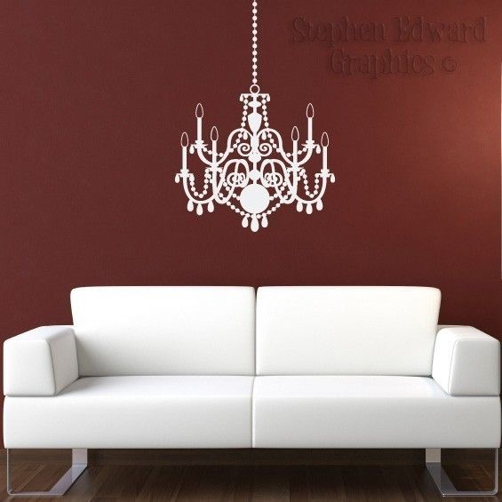 Chandelier Wall Decal Large Vinyl Wall Art By StephenEdwardGraphic