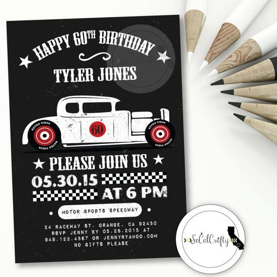 Hot Rod Race Car Birthday Party Invitation by socalcrafty Printed – Printable Cars Birthday Invitations
