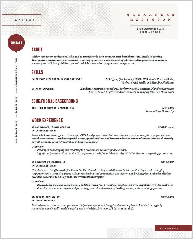 New Service Gives Any Job Seeker A Slick, Custom Resume - example of an interoffice memo