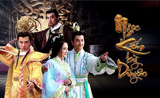 Ngọc Kiếm Kỳ Duyên - SCTV Phim tổng hợp