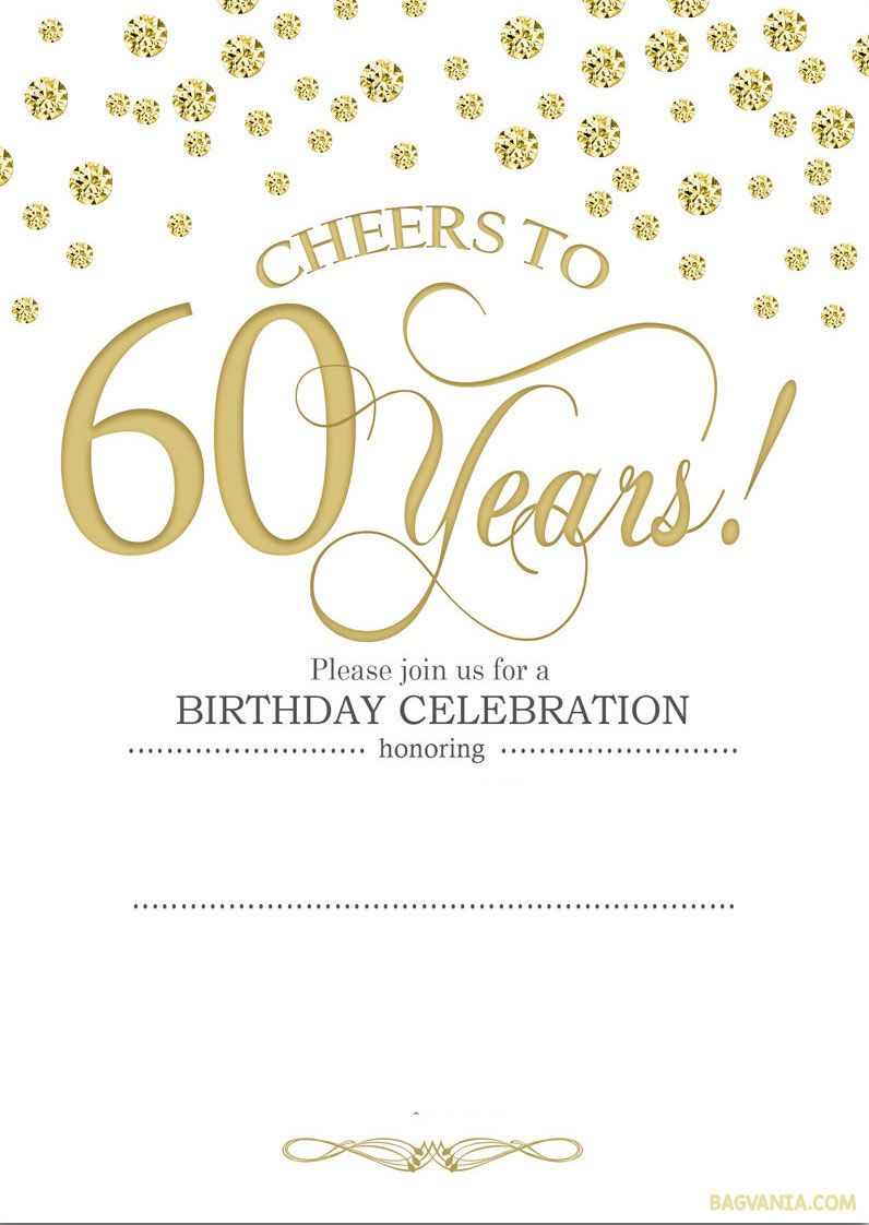 FREE Printable 60th Birthday Invitation Templates | Pinterest | 60th ...
