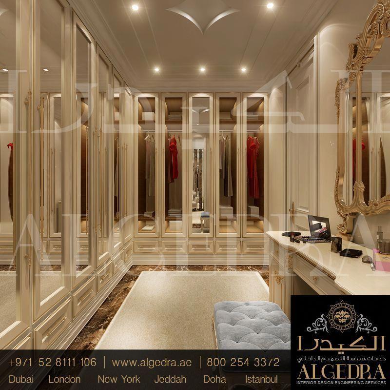 Interiordesigndubai interior design career dubai website modern also pinterest rh