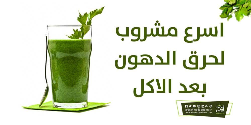 الدكتور احمد ابو النصر Vig Uga Allah