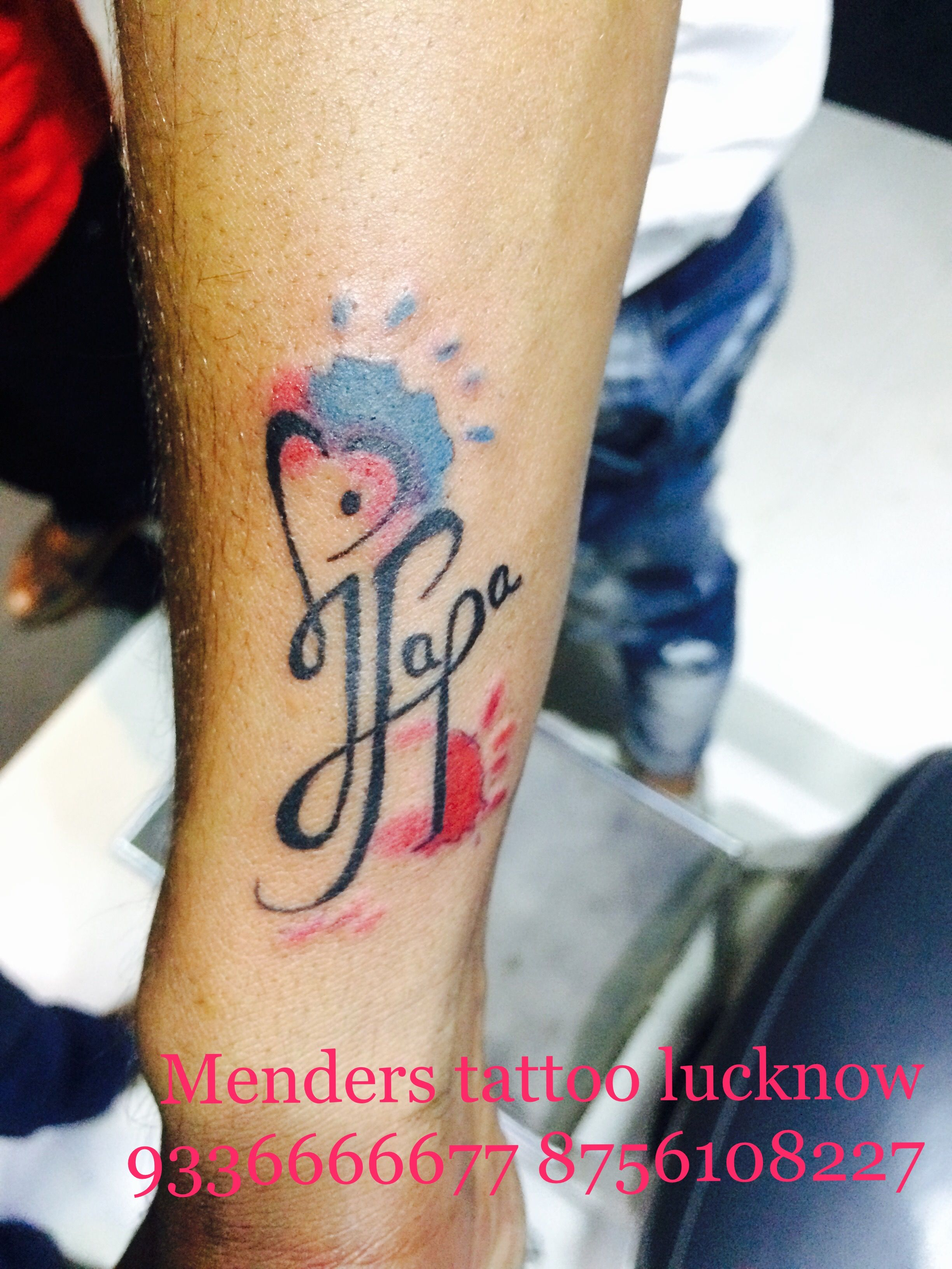 Maa Paa Water Colours Tattoo Maa Paa Small Tattoo Tattoo In