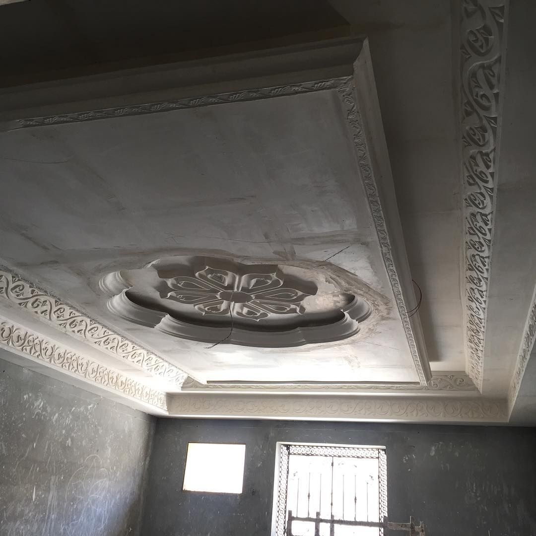 Aucune Description De Photo Disponible False Ceiling Home Remedies Decor