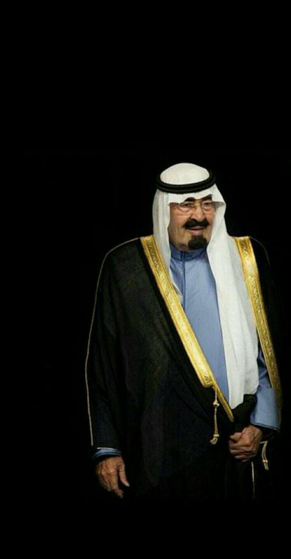 We Miss Him Rip King Abdullah Saudi Arabia Culture Royal Clothing King Abdullah