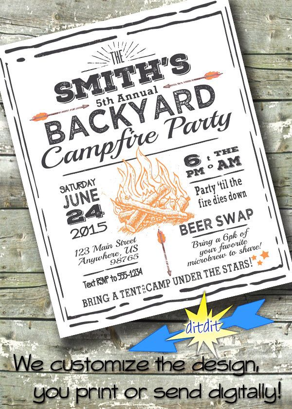 CAMPFIRE PARTY Adult Invitation BONFIRE Flyer Poster Digital ...