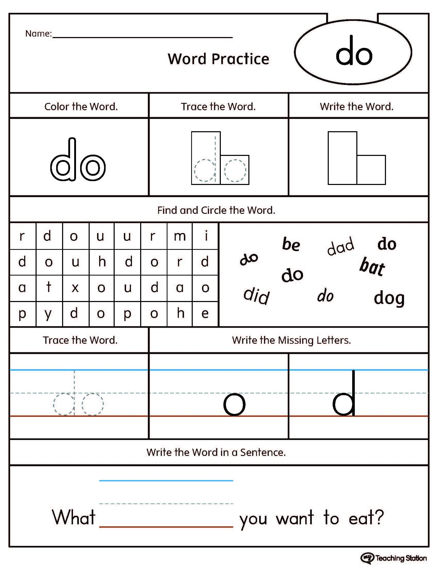 57 Kindergarten Sight Word Worksheets Images
