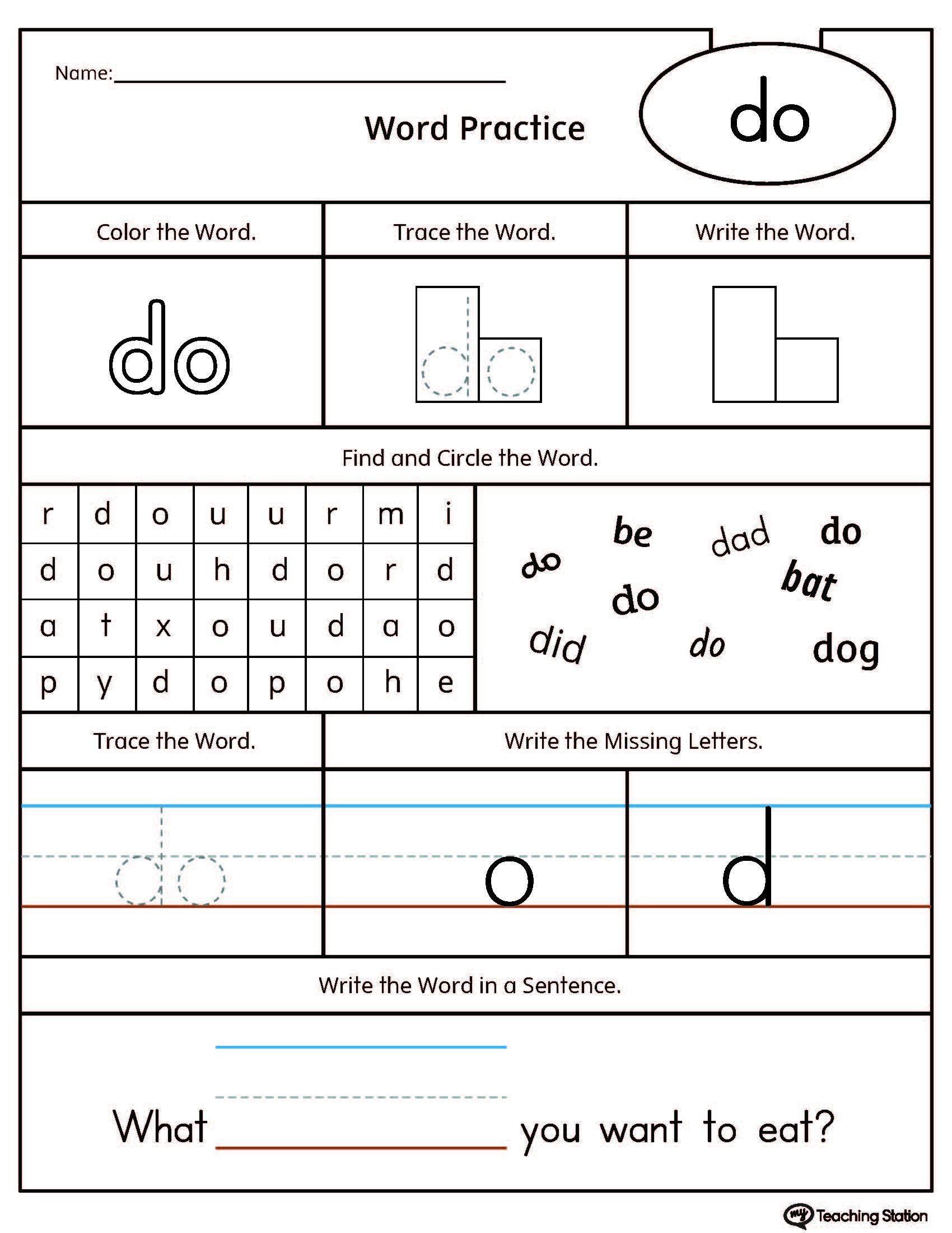 57 Kindergarten Sight Word Worksheets Images