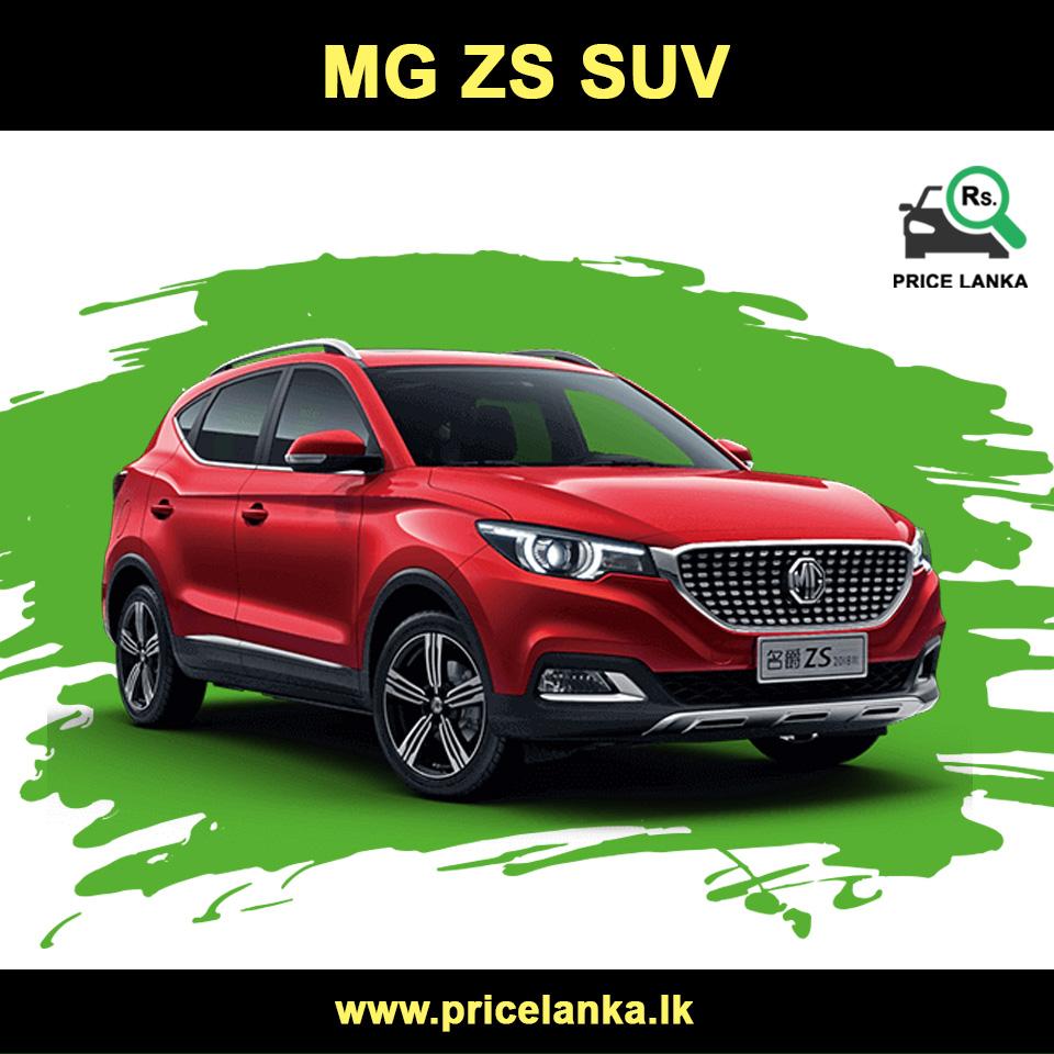 Mg Zs Suv Price In Sri Lanka Suv Prices Suv Turbocharger