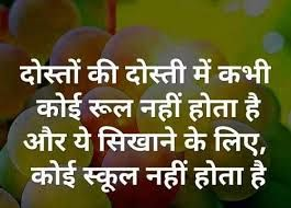 love hindi status pics hd download ,love hindi status ...
