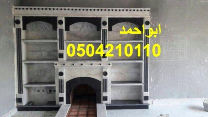 مشبات السعودية Home Decor Decor Novelty