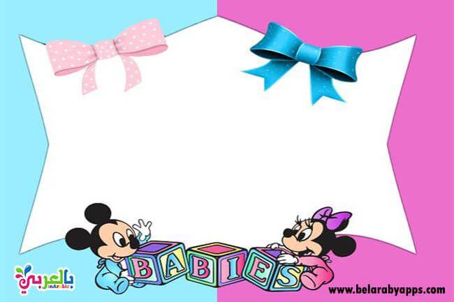 احلى تصاميم اطارات اطفال بنات ناعمة وملونة للتصميم براويز بالعربي نتعلم Star Baby Shower Invitations Birthday Card Template Unisex Baby Shower