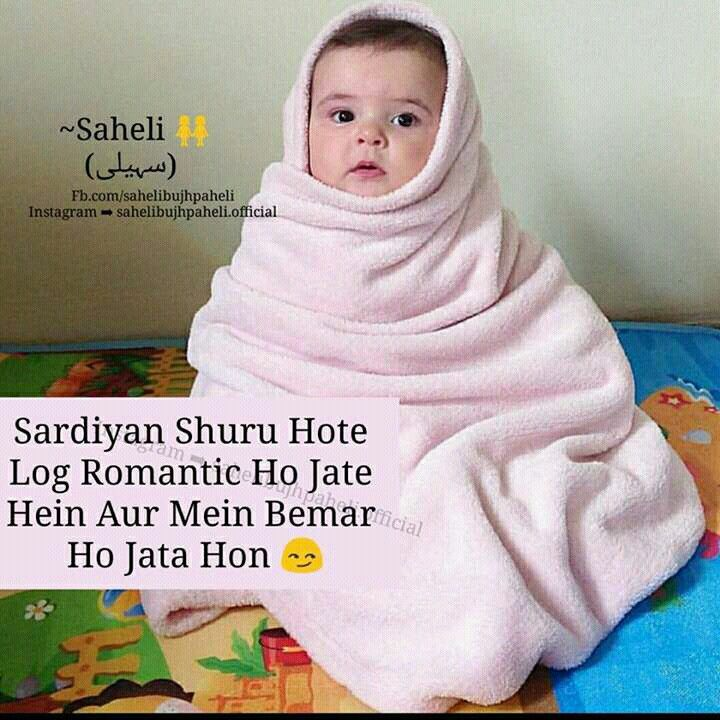 Pin By Itz Maeri On Mastiii Cute Baby Quotes Funny Baby Quotes Funny Quotes For Kids