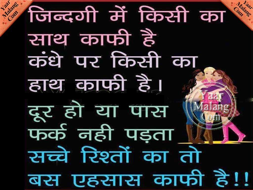 funny quotes in hindi on life Hindi Motivational Quotes HD ...
