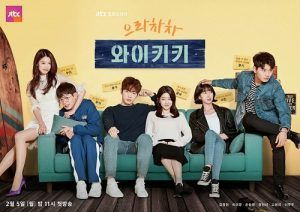 download variety show dating alone sub indo