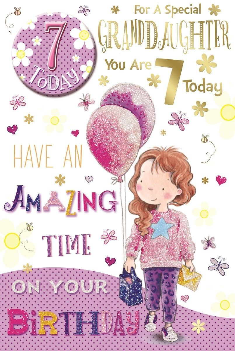 Granddaughter 4th Birthday Card & Badge - 4 Today Girl, Balloon