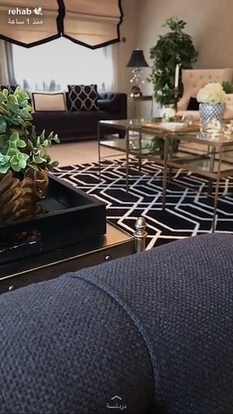 جلسة ارضيه واقمشه Elegant Living Room Design Living Room Decor Modern Living Room Decor Cozy