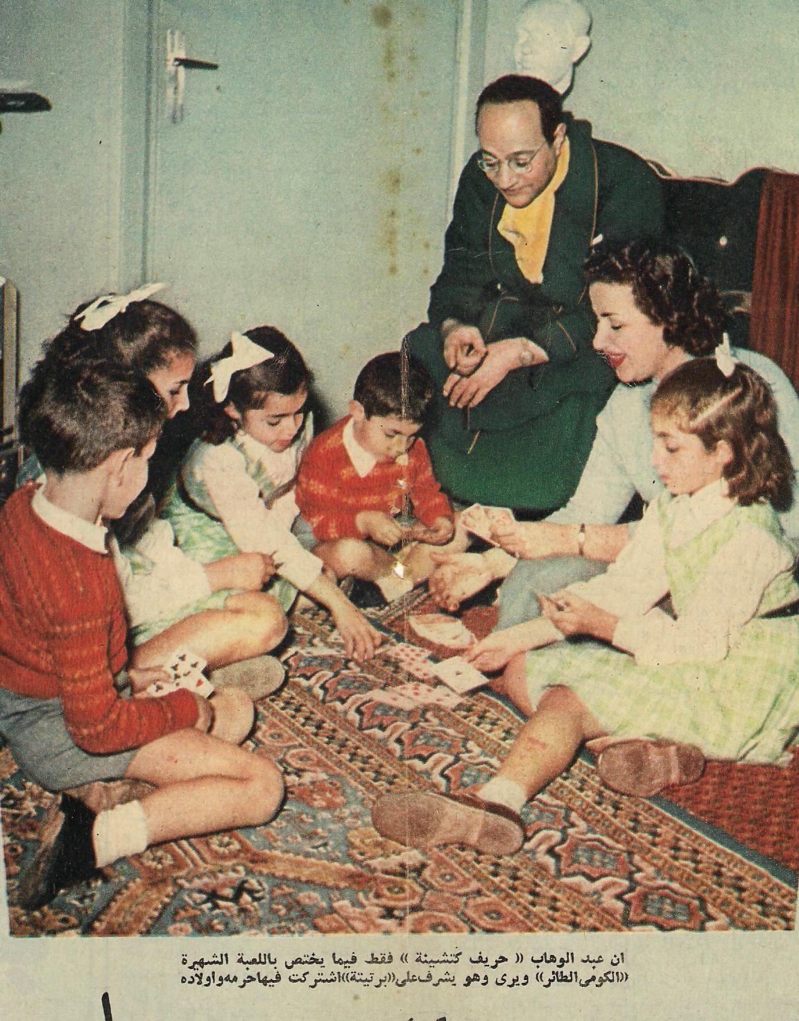 Abdelwahab En Famille Egypt History Egyptian Beauty Old Egypt