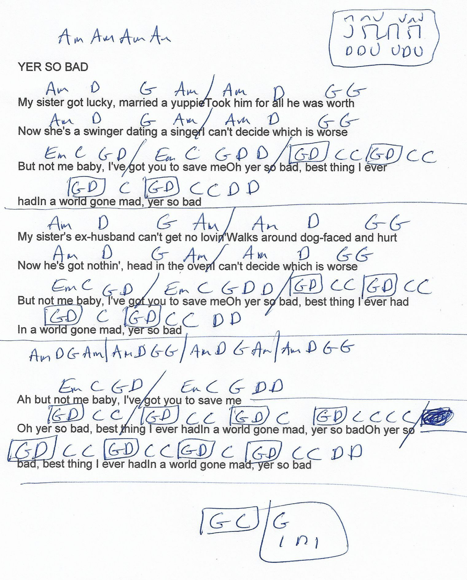 Yer so bad tom petty guitar chord chart guitar lesson chord yer so bad tom petty guitar chord chart hexwebz Image collections