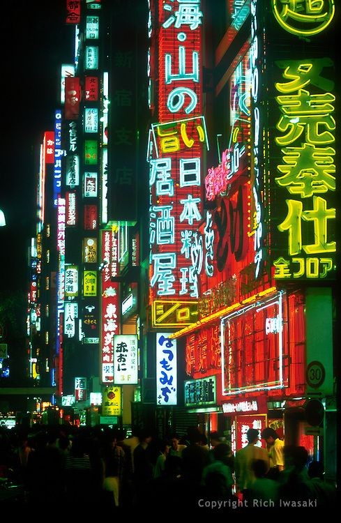 Neon signage and city street scene at night in the Ginza ...