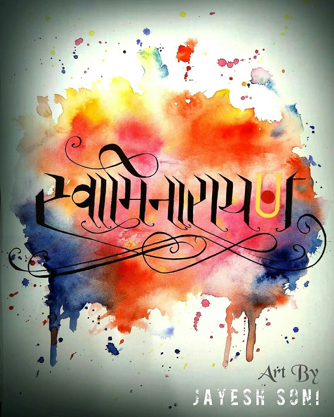 * HINDI CALLIGRAPHY * Letter Writing *SWAMINARAYAN