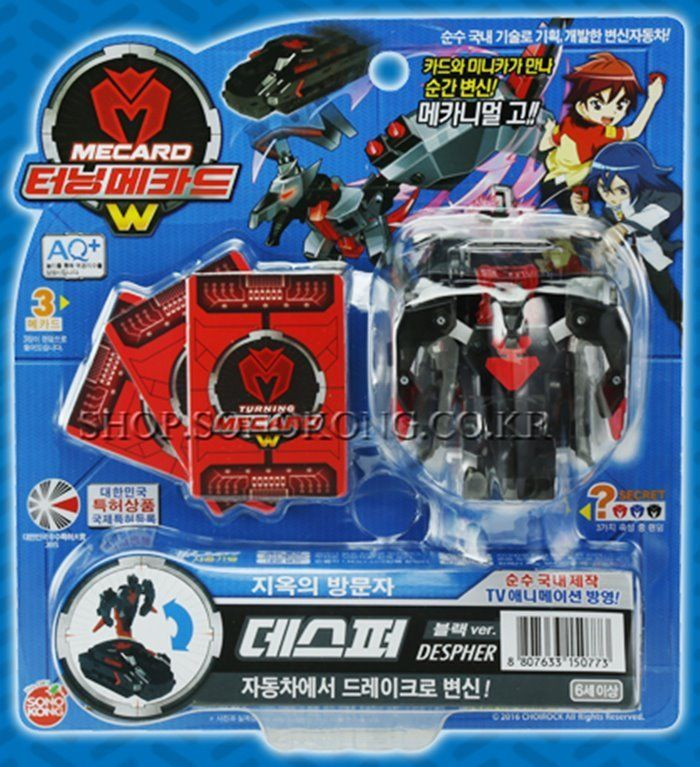 TURNING MECARD W DESPHER Black Transformer Transforming CAR Robot Toy Korean TV