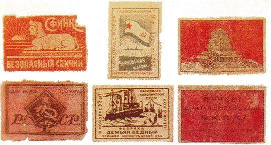 7 апреля 1827 года в продажу поступили серные спички . Коллекционирование спичечных этикеток, коробков, самих спичек и других с ними связанных предметов называют филуменией. А их коллекционеров называют филуменистами.